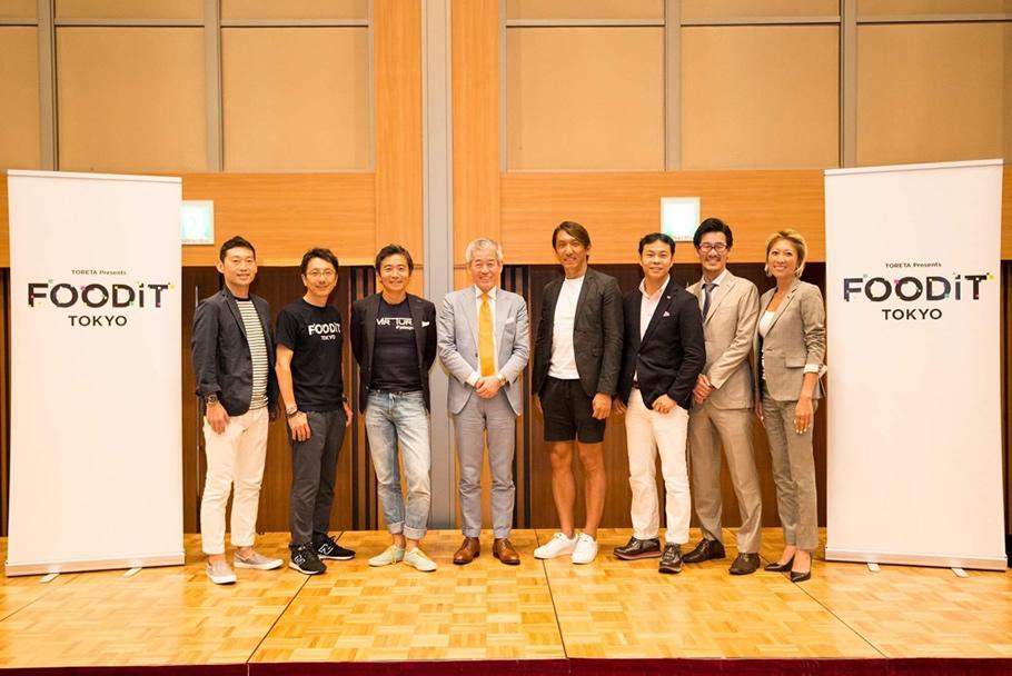FOODiT TOKYO 2016開催