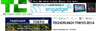 TechCrunch Tokyo Hackathon 2014