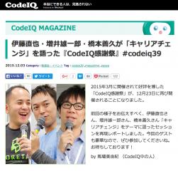 Code IQ