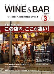 WINE&BAR